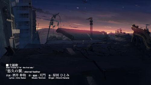 ef_1st_mizuki001