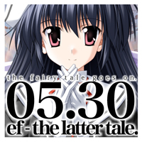 Minori『ef -the latter tale.-』バナー