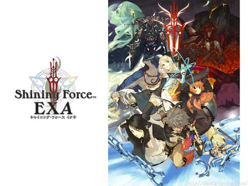 ShiningForceEXA_02