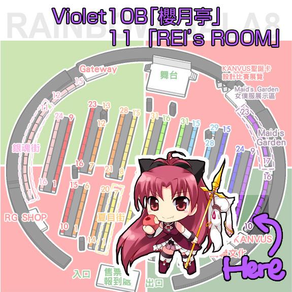 RG8 map