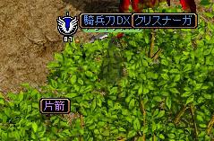 DXSU片箭2