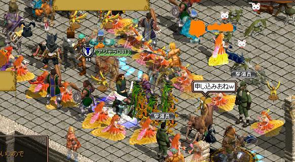銀行姫祭り