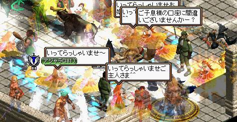 姫祭りその2