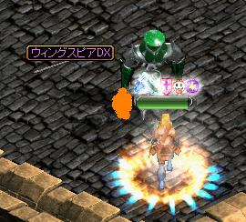 姫武器投げられる