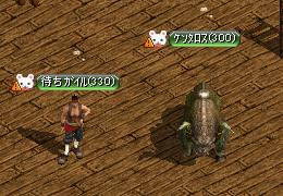 傭兵ゴルゴン
