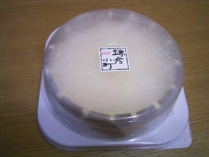 鎌倉小町:豆乳チーズケーキ
