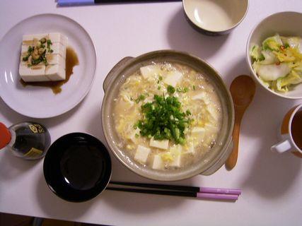 しらすと豆腐のたまご粥