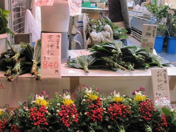 お榊や仏花が並ぶ錦市場の花屋