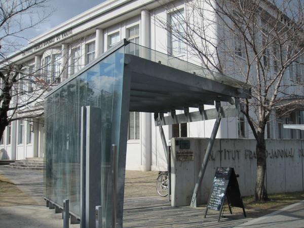 関西日仏学館(1)