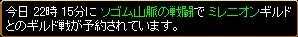2008y01m07d_020535390.jpg