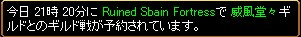 2008y01m09d_020851906.jpg