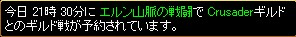 2008y01m11d_021210500.jpg