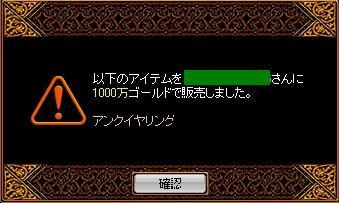 2008y01m20d_024206031.jpg