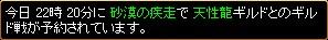 2008y01m25d_044436281.jpg