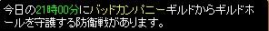 2008y01m26d_044552140.jpg