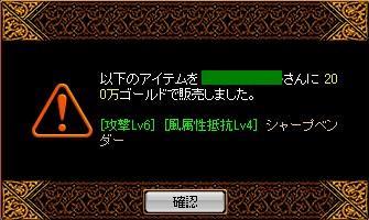 2008y01m27d_044750046.jpg