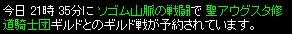 2008y01m27d_215515953.jpg