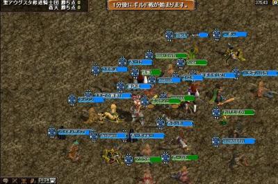 2008y01m27d_215555765.jpg