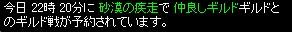 2008y01m28d_215809125.jpg