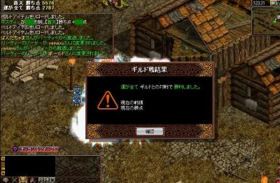 2008y01m31d_220454031.jpg