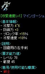 2008y02m02d_235436015.jpg