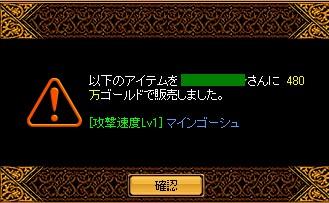 2008y02m02d_235458156.jpg
