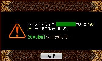 2008y02m02d_235531828.jpg
