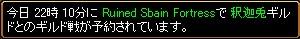 2008y02m04d_013649218.jpg