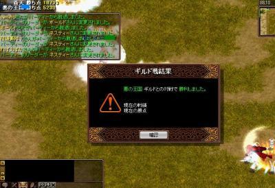 2008y02m06d_014038593.jpg