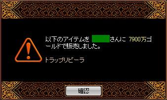 2008y02m07d_014138640.jpg