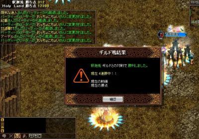 2008y02m07d_014214953.jpg