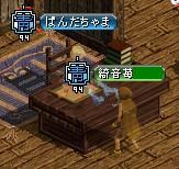 2008y02m07d_014820109.jpg