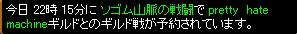 2008y02m10d_014841234.jpg