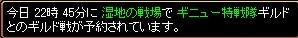 2008y02m10d_015046515.jpg