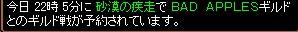 2008y02m11d_015204015.jpg