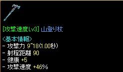 2008y02m12d_015316000.jpg