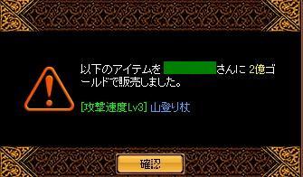 2008y02m12d_015330781.jpg