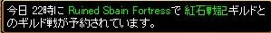 2008y02m13d_003611750.jpg