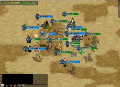 2008y02m15d_003949046.jpg