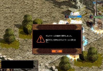 2008y02m16d_004128046.jpg