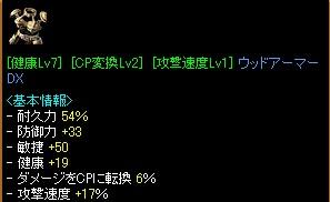 2008y02m17d_004215921.jpg