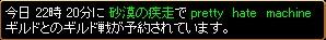 2008y02m18d_010724656.jpg