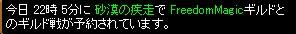 2008y02m21d_011208140.jpg