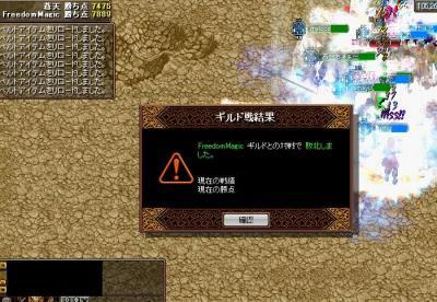2008y02m21d_011308125.jpg