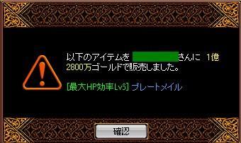 2008y02m22d_011358531.jpg