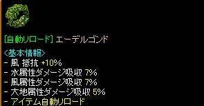 2008y02m22d_011413578.jpg