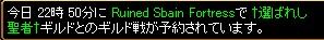 2008y02m22d_012609843.jpg