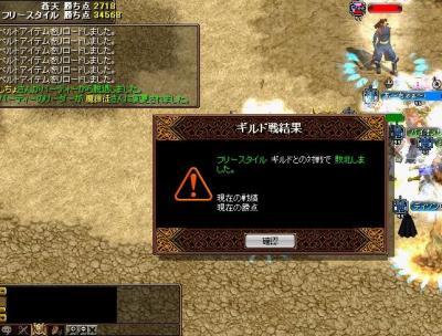 2008y02m25d_013124640.jpg