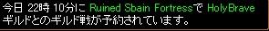2008y02m26d_013143093.jpg