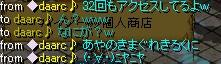 2008y03m04d_190751484.jpg